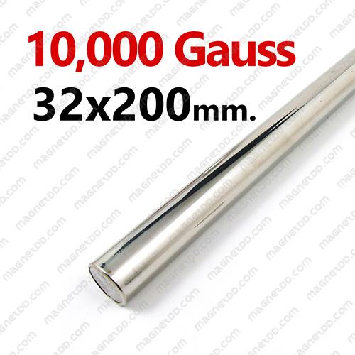 แมกเนติกบาร์ ขนาด 32mm x 200mm Magnetic Bar 10000G แม่เหล็กถาวรนีโอไดเมี่ยม NdFeB (Neodymium)