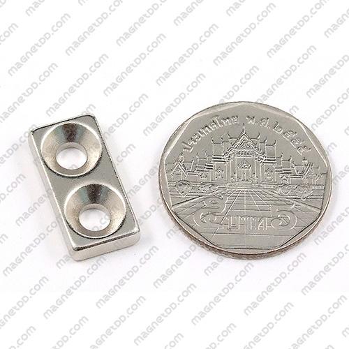 แม่เหล็กแรงสูง สี่เหลี่ยม 2 รู ขนาด 20mm x 10mm x 3.75mm รู 4mm แม่เหล็กถาวรนีโอไดเมี่ยม NdFeB (Neodymium)