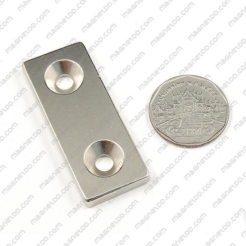 แม่เหล็กแรงสูง สี่เหลี่ยม 2 รู ขนาด 50mm x 20mm x 4.75mm รู 5mm แม่เหล็กถาวรนีโอไดเมี่ยม NdFeB (Neodymium)