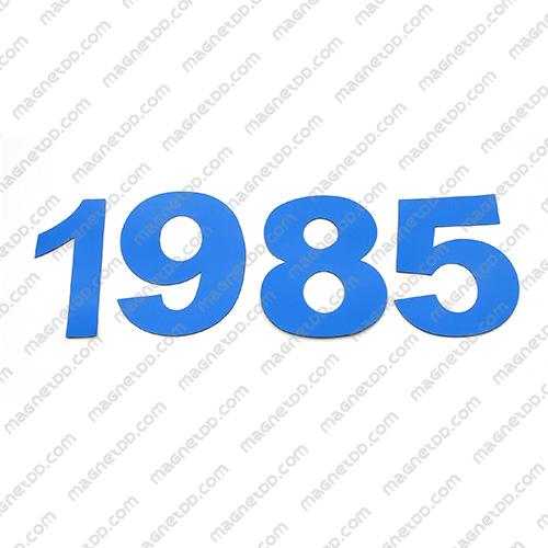 แม่เหล็กยาง ตัวเลข 0-9 สูง 80mm ชุด 10 ชิ้น - สีน้ำเงิน แม่เหล็กถาวรยาง Flexible Rubber Magnets