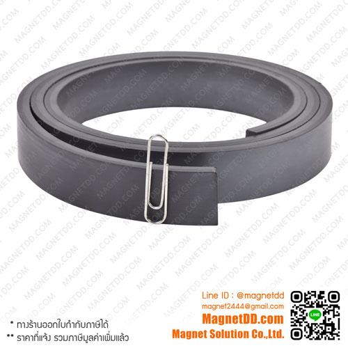 แม่เหล็กยาง ขนาด 20mm x 5mm ยาว 1เมตร แม่เหล็กถาวรยาง Flexible Rubber Magnets