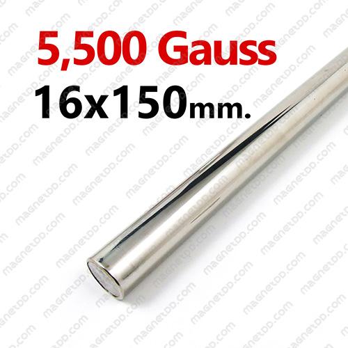 แมกเนติกบาร์ ขนาด 16mm x 150mm Magnetic Bar 5500G แม่เหล็กถาวรนีโอไดเมี่ยม NdFeB (Neodymium)