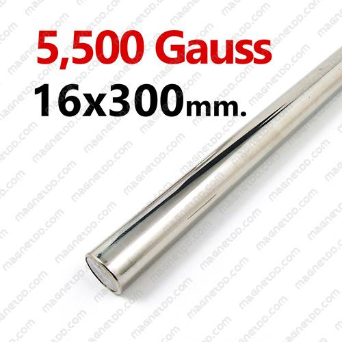 แมกเนติกบาร์ ขนาด 16mm x 300mm Magnetic Bar 5500G แม่เหล็กถาวรนีโอไดเมี่ยม NdFeB (Neodymium)
