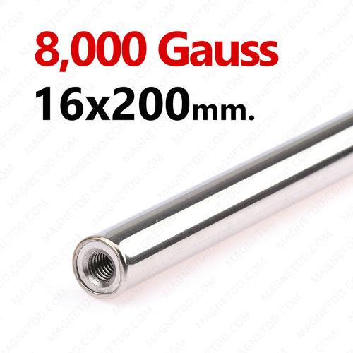 แมกเนติกบาร์ ขนาด 16mm x 200mm Magnetic Bar 8000G M8 แม่เหล็กถาวรนีโอไดเมี่ยม NdFeB (Neodymium)