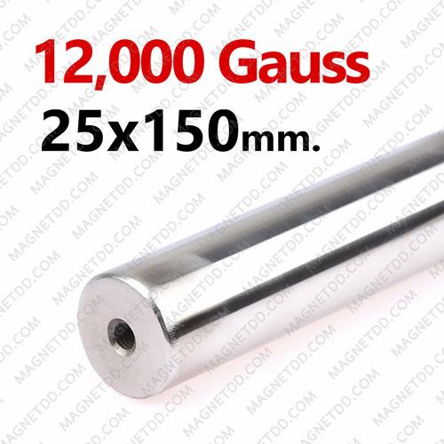 แมกเนติกบาร์ ขนาด 25mm x 150mm Magnetic Bar 12000G รู M6 แม่เหล็กถาวรนีโอไดเมี่ยม NdFeB (Neodymium)