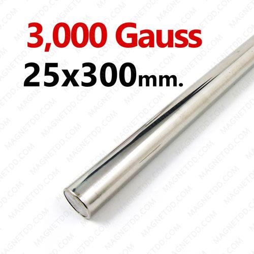แมกเนติกบาร์ ขนาด 25mm x 300mm Magnetic Bar 3000G แม่เหล็กถาวรนีโอไดเมี่ยม NdFeB (Neodymium)