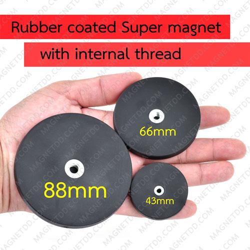 ฐานยึดแม่เหล็กแรงสูงหุ้มยาง ขนาด 88mm x 8.50mm รูเกลี่ยวใน M8 แม่เหล็กถาวรนีโอไดเมี่ยม NdFeB (Neodymium)