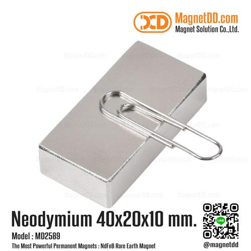 แม่เหล็กแรงสูง Neodymium ขนาด 40mm x 20mm x 10mm Se